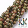 Tumbled round beads made of unakite mineral with a diameter of 8 mm and a hole for a thread with a diameter of 1 mm. The beads are absolutely natural without any dye. Country of origin: Africa (not specified by the manufacturer) THE PRICE IS FOR 1 PCS.
